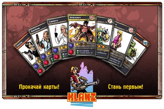 карточні ігри на двох сборка